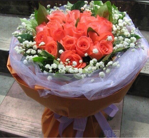 阳光花卉(花满苑)-美团