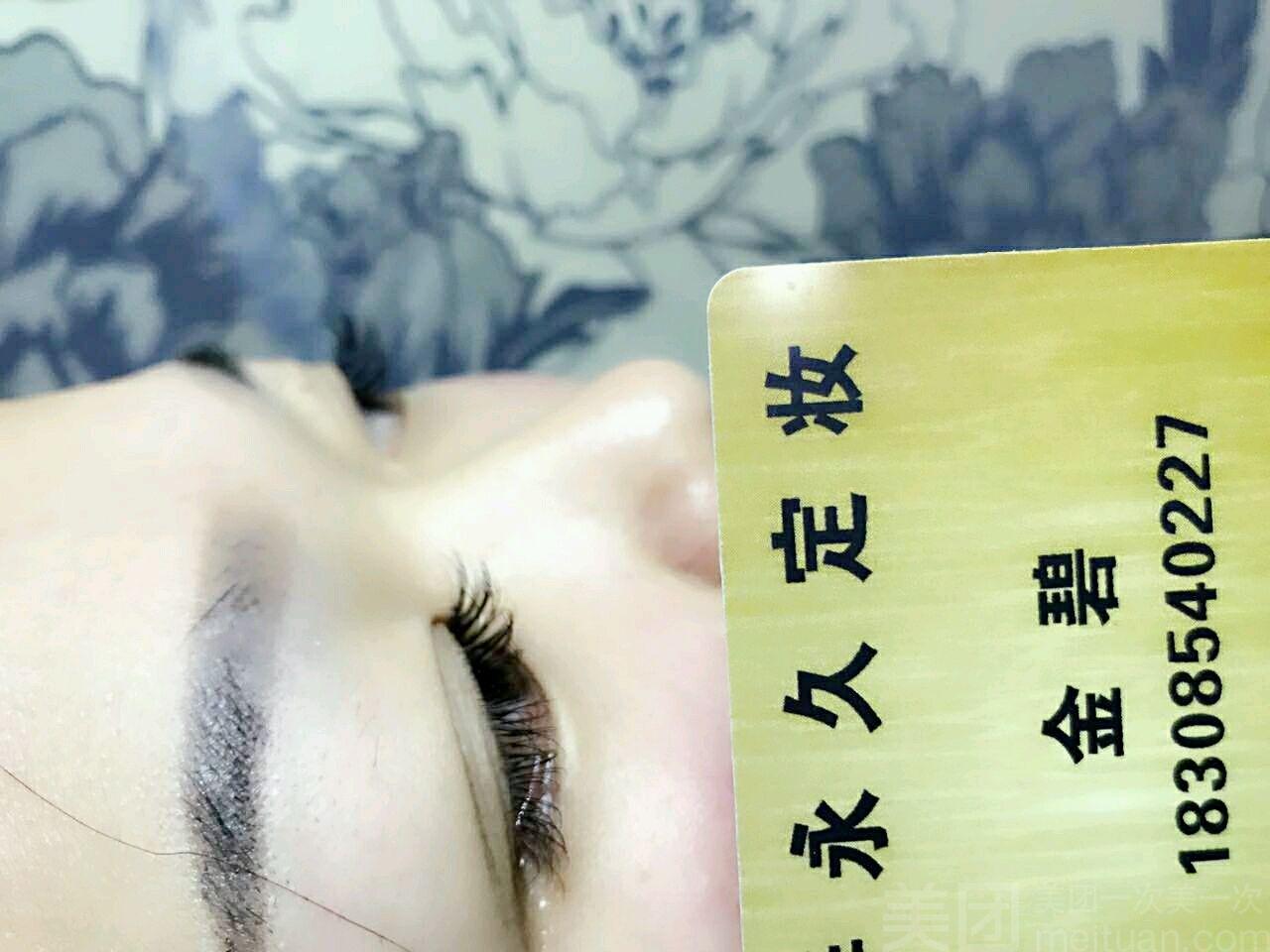 高档蚕丝-自然蚕丝,仅售168.8元,价值298元自然蚕丝,节假日通用!