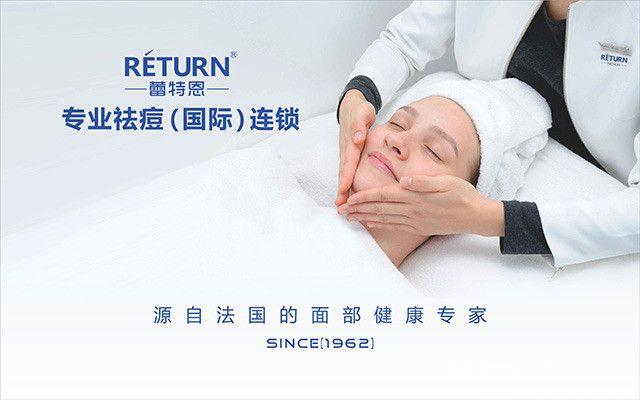 蕾特恩专业祛痘(国际)连锁(松江万达店)-美团