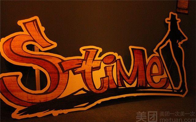 S-Time剧情密室逃脱(南京一店)-美团