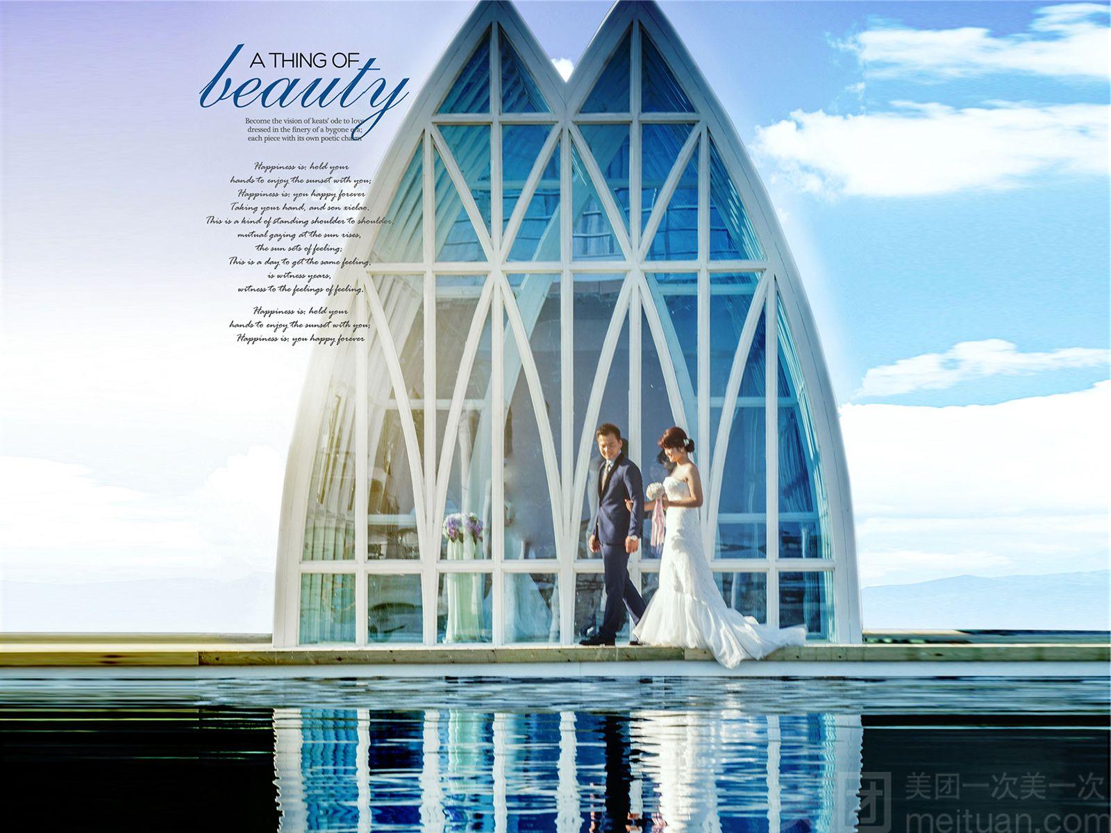 洛可可婚纱摄影-美团