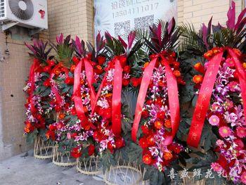 【大连】喜盛礼仪鲜花-美团