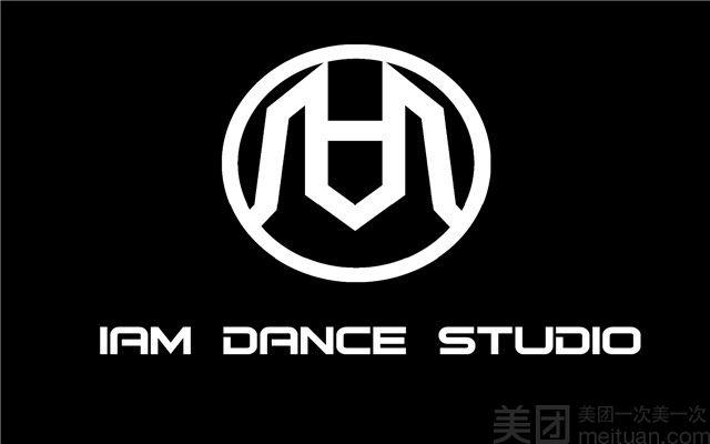 IAM街舞工作室-美团