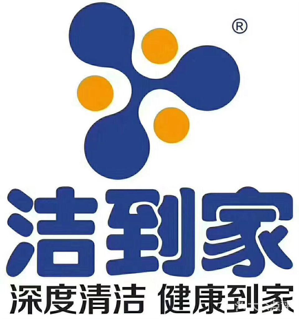 logo logo 标志 设计 图标 960_1024