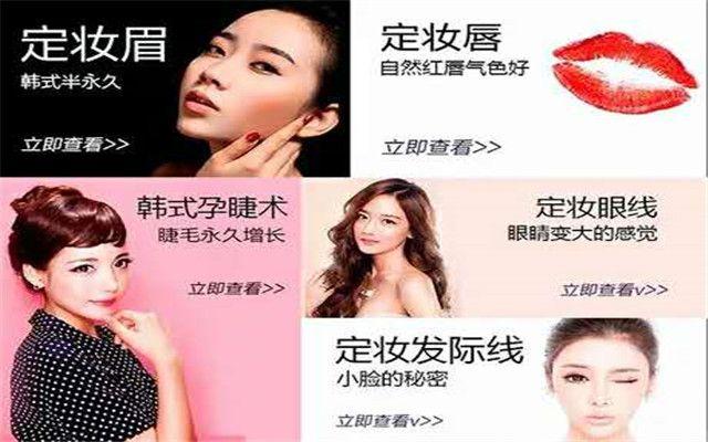 vivi国际纹绣连锁机构(安丘店)-美团