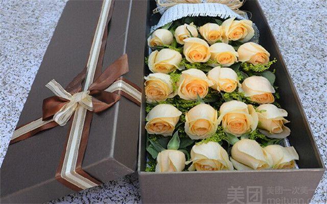 玫瑰鲜花香(金慧鲜花店)-美团