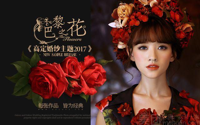 古摄影·全球华人摄影连锁(上海旗舰店)-美团