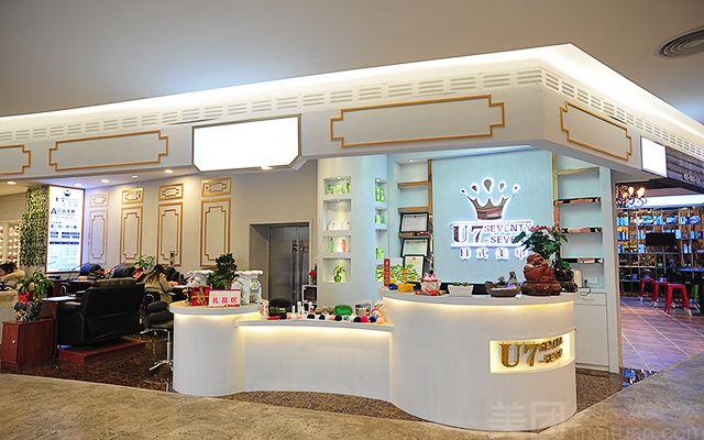 :长沙今日团购:【U7日式美甲】甲油胶(国产)单色一次