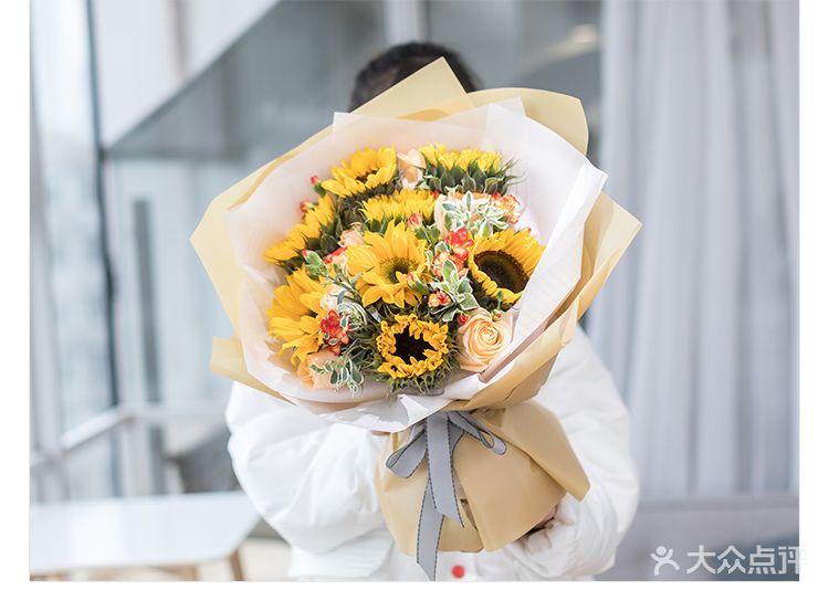 [小北/淘金] 御花房_韩式轻奢向日葵花束