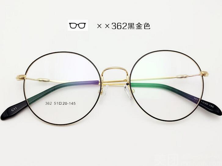 明亮眼镜(昭乌达路店)-美团