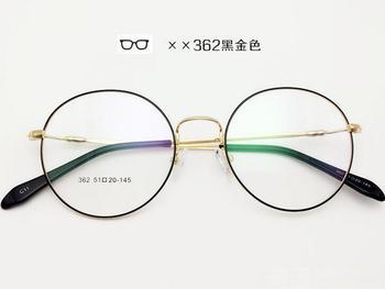 【呼和浩特】明亮眼镜-美团