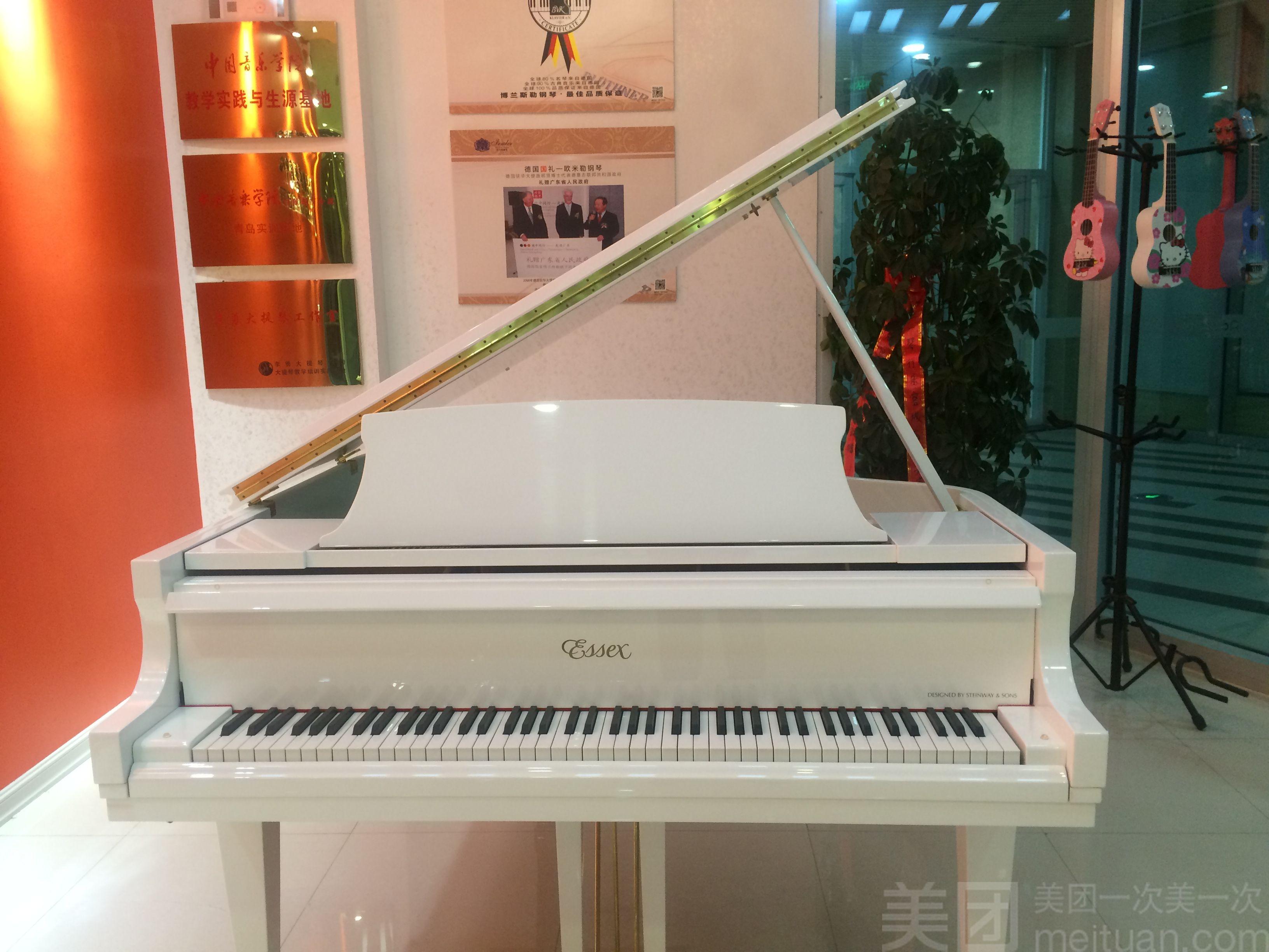 诺言的钢琴曲谱