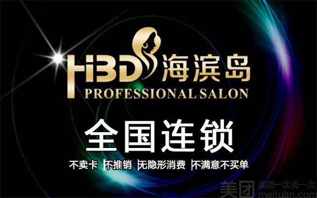 首席沙龙烫染全国连锁(千颜坊店)-美团