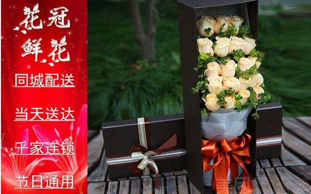 花冠鲜花(南京陈陈花艺)-美团