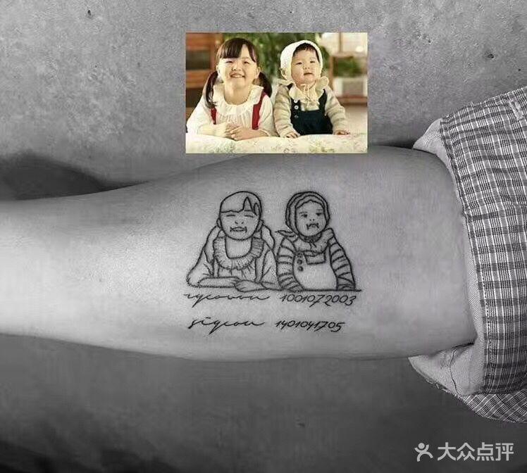 [长乐宫] 「情侣纹身」爱他跟他一起纹身
