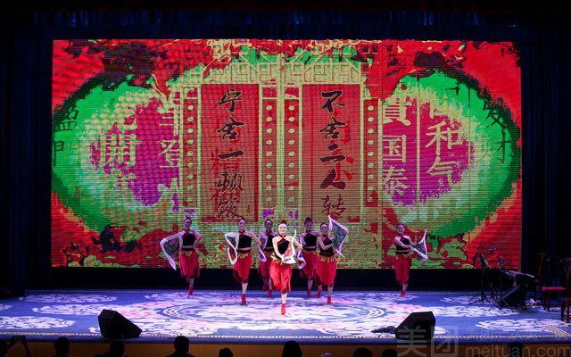 刘老根大舞台-美团