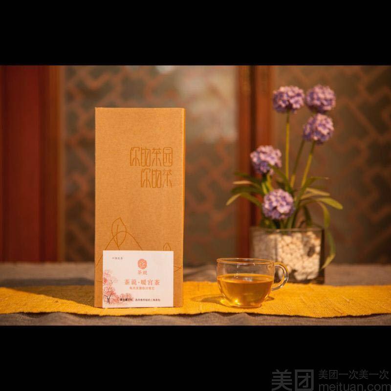 茶说-美团