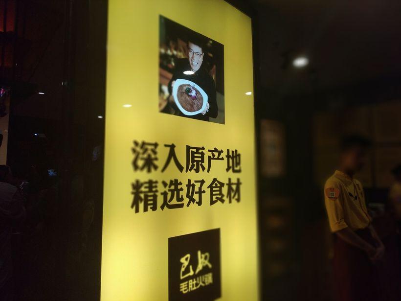 都说巴奴火锅非常好吃,但是它的故事你知道吗?