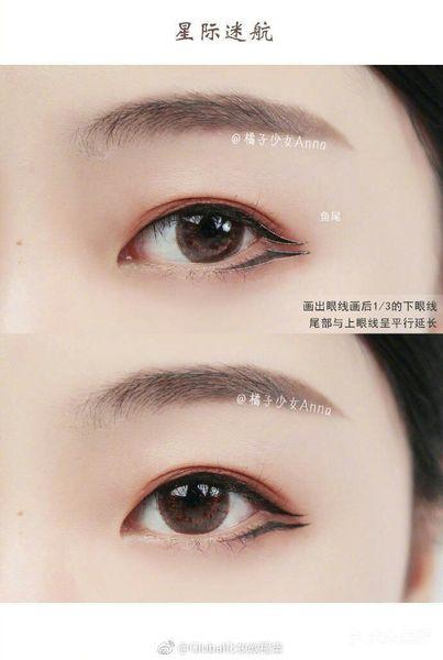 九种创意可爱的眼线画法-乐平美妆-大众点评社区