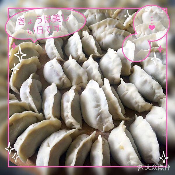 元宝包饺子捏的步骤图片大全