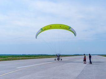 黑龙江省恒泰动力伞滑翔伞俱乐部