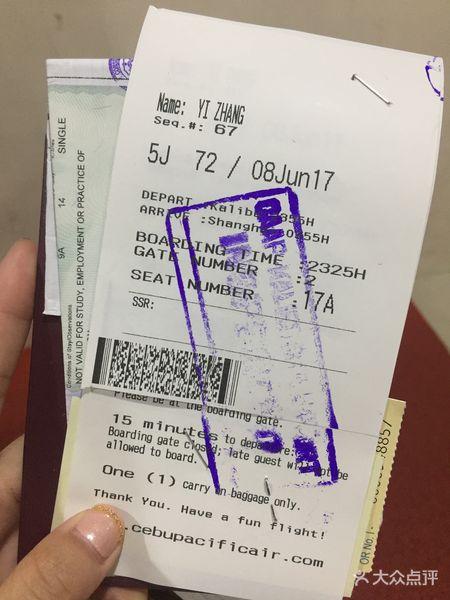宿务航空的机票就想小发票一样简易