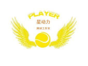 737网球俱乐部