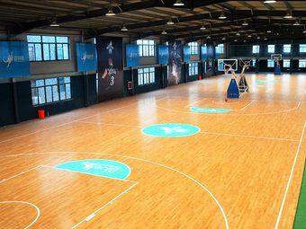 蓝袋鼠体育馆