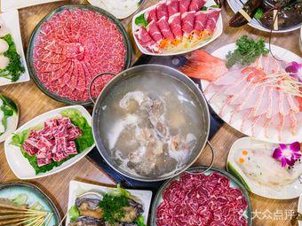 金海阁海鲜火锅
