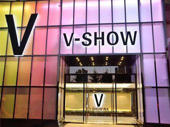 V-SHOW 量贩式KTV(宝龙广场店)