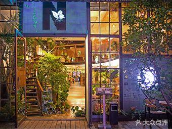 NCafe花园餐厅(车公庙店)