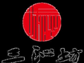 三沁坊茶文化生活體驗館