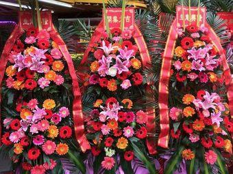 月悦红鲜花(蔷薇花艺)