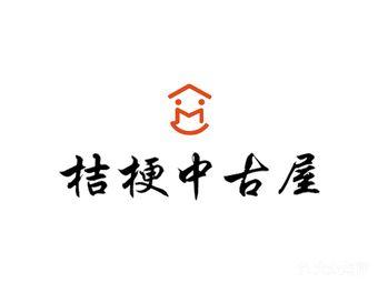 桔梗中古屋二手奢侈品回收鉴定寄卖平台(进贤路店)