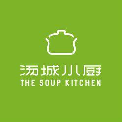 汤城小厨的图片