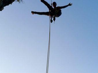 燕村飞拉达攀岩探险营地