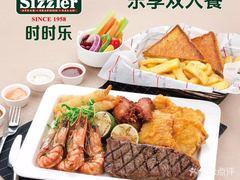 Sizzler时时乐西餐厅的图片
