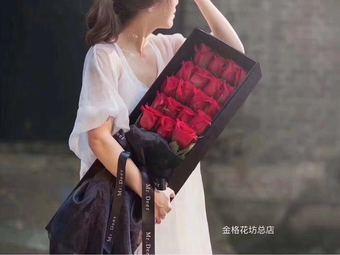 阳光鲜花(花世界)