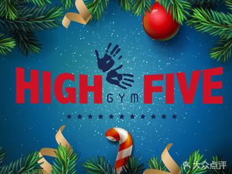 High Five攀岩运动中心