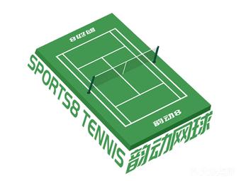 韵动吧HGA网球俱乐部(三林店)
