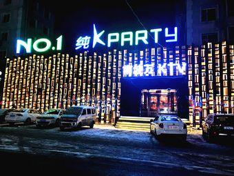 NO.1量贩式KTV(北路店)