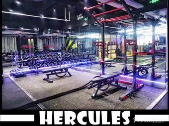 Hercules健身订制工作室(新天地店)