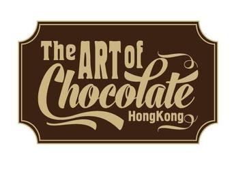 香港巧克力博物馆