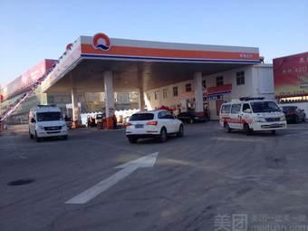 中海日升加油站(孙镇站)