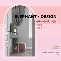 非小象软装定制窗帘墙纸(江干店)