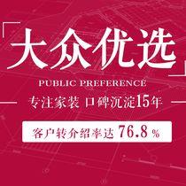 六西格玛 | 360°科学筑家(武昌总店)