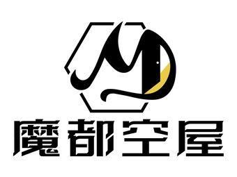魔ub8优游平台ub8优游平台屋剧本推理社