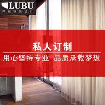 LUBU窗帘软装工作室