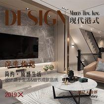 刘思彤空间规划设计
