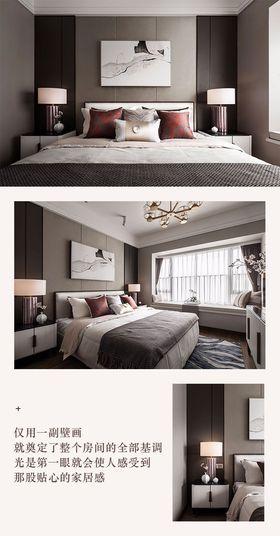 20萬以上110平米四室兩廳中式風格臥室裝修效果圖